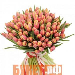 Букет «Весенний день»