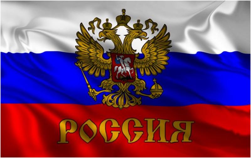 Все государственные и профессиональные праздники России